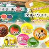 博多駅から歩いて 3 分!豊富な浴場とサウナが 1 泊 3,000 円以下で楽しめるホテルキャビナス福岡