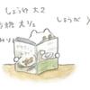 レシピ本と再会
