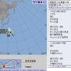 【台風16号発生】気になる来週の天気は?台風17号発生の可能性も!?