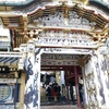 今日の1枚 #632 東照宮本殿入り口にある唐門