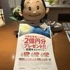 オススメイベント情報!!