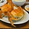錦糸町の「South Lab(サウスラボ)南方」で菊地と特別料理を愉しむ会(上海蟹オスメス食べ比べ、酔っ払い蟹他)。