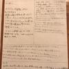 2020.12.20 大学生インタビュー会の記事②HANA