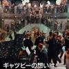 #21 華麗なるギャツビー (2013)