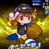 【サクセス・パワプロ2020】猪狩 進(捕手)①【パワナンバー・画像ファイル】