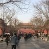 中国4000年の歴史