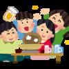 第2回東京アフィリエイター飲み会を開催するぜ!