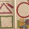 Draw a circle in the air(小学校中学年クラス)