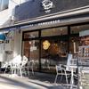【桜木町】ミートカフェオジマは良い意味で予想を超える「接客的バリアフリー」なカフェ