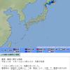 18日03時42分頃に釧路沖を震源とするM5.8の地震が発生!北海道では今後30年以内に東日本大震災と匹敵するM8.8以上の地震が発生する確率は最大40%!!