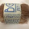 【梅田】グランフロントにある食パン専門店「レブレッソ」の極上パン