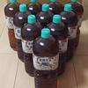 爽健美茶のディズニーラッキーボトルキャンペーンを2Lボトルで10連発してみた件
