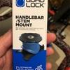 ステム用QUAD LOCKを追加購入(しかも同じものを2つも⋯⋯)