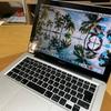 未だに2009年製MacBook Pro13インチを愛用している理由