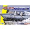1/35『WW.II 日本海軍 水陸両用戦車 特二式内火艇 カミ 海上浮航形態(前期型フロート付き)』プラモデル【ドラゴンモデル】より2019年7月再販予定♪
