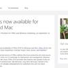 Microsoft、Office 2019をWindows・Mac向けにリリース ボリュームライセンスが本日、一般向けは数週間以内に