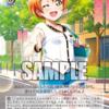 【WS】7/23今日のカードその1【ラブライブ!】
