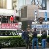 カジノ設置法の成立を受けた新春街頭宣伝