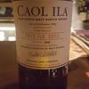Caol ila Feis ile 2013 56.5%