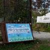 JDRA ドローンフィールド相模湖Cup Vol.3@さがみ湖リゾート プレジャーフォレスト