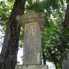 大迦登神社の猿田彦大神 飯塚市大門