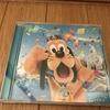 ユーキャン TDR35周年記念 音楽コレクション『ハピエスト』CD10枚目『Fun』レビュー