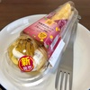 【ファミマ】ボリュームたっぷり!食べ応え抜群!安納芋のクレープ実食してみたよ!