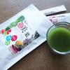 卵殻膜 美-菜 ~ 1日1包で美肌と健康に必要な栄養がとれるリンゴ味の青汁