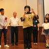 6月16日(土) 祝10周年 兵庫県こども環境フォーラム