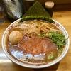 【今週のラーメン4345】 なるめん (東京・大岡山) 辛いらぁめん + 味玉 〜辛さの中に甘味あり!スープも麺も素朴な旨さ!ホット&マイルドなる辛味拉麺!