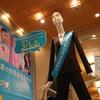 【滞在記】ホテルJALシティ名古屋 錦