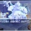 【ドラクエ9】一人旅+α #21