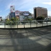 スマホを使わずノープランで名古屋から岡山へ【青春18切符の旅】