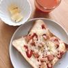 朝ご飯:ランチョンミートをサイコロカットで味がしっかりピザトースト