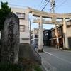 対馬旅行後記 3日目 番外編  ー帰途、志賀島の志賀海神社に行ってきましたー