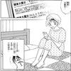 「MAO」12話(高橋留美子)鐘呼の予言と菜花の事故との共通点