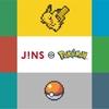 JINS(ジンズ)のポケモンコラボはあの鯖江の有名ブランドにそっくり!?狙い目はこのモデル!!