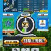 【プライドデータ】熱狂バトル インターフェース