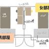 9畳で3人の子供部屋の活用事例/女×男(3学年差)×男(2学年差)