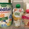 フランスの育児グッズ、離乳食