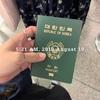 【日韓カップルブログ】韓国人彼女が福岡に来た! 日帰り福岡旅行