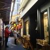 【街歩き】新しいと古いが一緒になった街「東京・吉祥寺駅北口界隈」から文具・雑貨の「36サブロ」へ