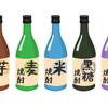 蒸留酒の話(醸造酒との違い、歴史)、焼酎・ウイスキー・ジン・ウオッカ
