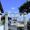 海のすぐそば!『二宮神社』
