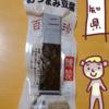 おつまみ豆腐「百二珍」を食べた感想【高知県・香蔵庵】