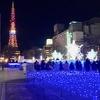 札幌では恒例のイベントが始まりました。