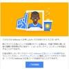 Googleアドセンス承認、申請から17日