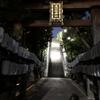 邇保姫神社、秋祭りよごろに行ってきました。稲穂には「霊穀(ちから)」があります。