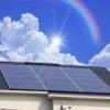 太陽光発電は今がおとくですよ!!ここでご説明します!