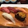 仕事帰りにマッサージして回らないお寿司食べて キャッシュバック